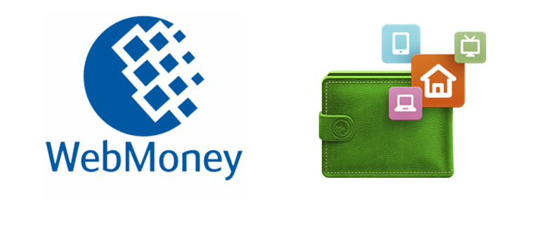 WebMoney - электронный кошелек платежной системы