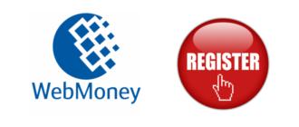 WebMoney - регистрация электронного кошелька бесплатно