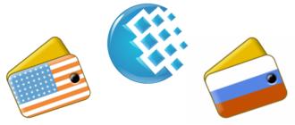 WebMoney WMR и WMZ - как создать долларовый и рублевый кошелек