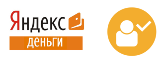 Яндекс Деньги - регистрация аккаунта в платежной системе