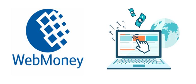 Заработок WebMoney - как получить деньги на кошелек