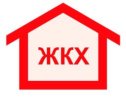 ЖКХ через Yandex.Money