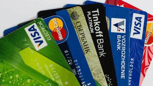 Банковские карты для ПейПал