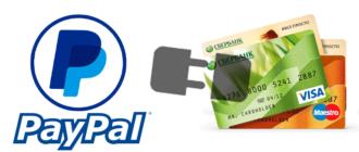 Как подключить PayPal к карте Сбербанка