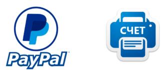 Как создать личный или корпоративный счет PayPal