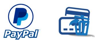 Как удалить карту из PayPal и использовать другую