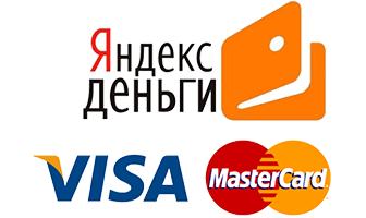 MasterCard от Yandex