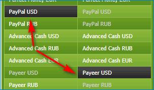 Обмен PayPal на Payeer