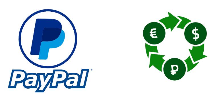 Обменять PayPal usd цена обмена, курсы валют