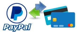 PayPal перевод на карту - инструкция пользователям