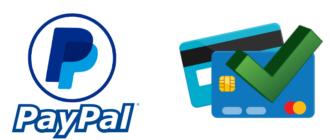 PayPal - подтверждение банковской карты