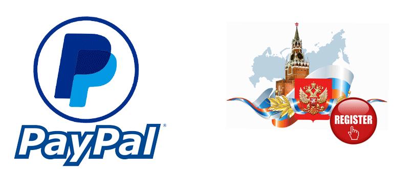 Создать PayPal - регистрация кошелька в России
