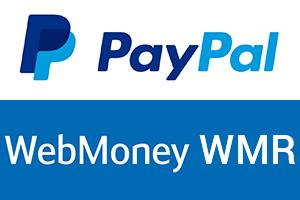 Webmoney перевод с ПейПал